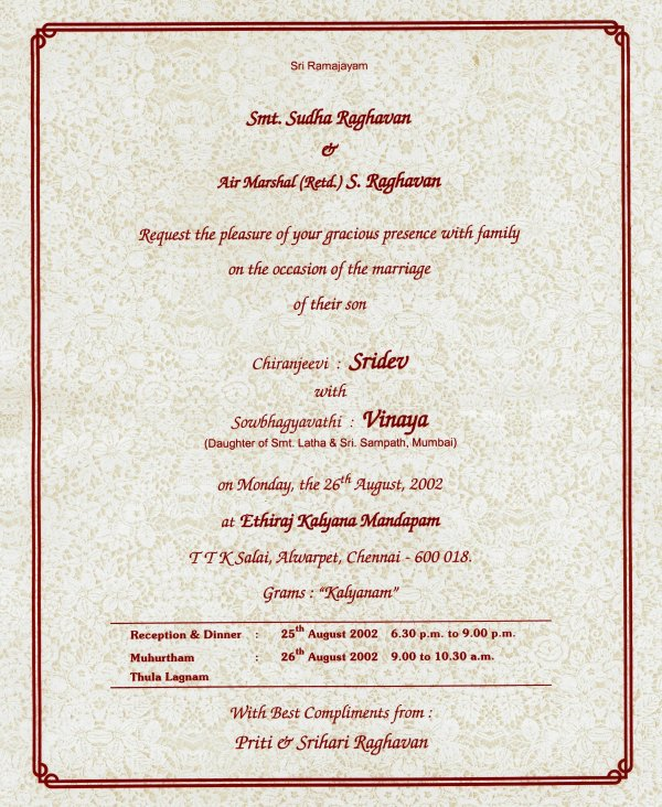 Invitation Sridev Weds Vinaya